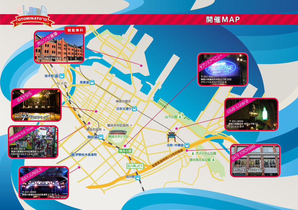 m cruise_map