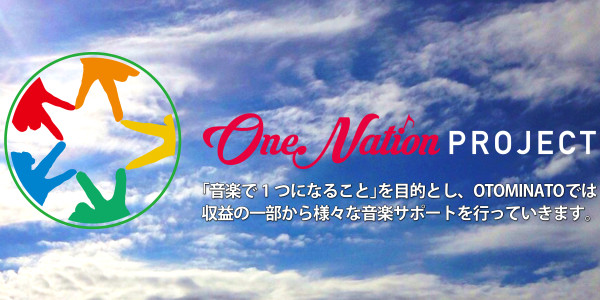 One Nation PROJECT